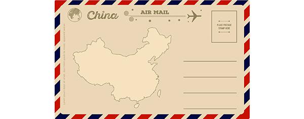 Red Hot China Mailbag