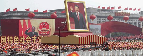 China's Disturbing Vision